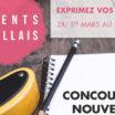 concours_nouvelles_actu